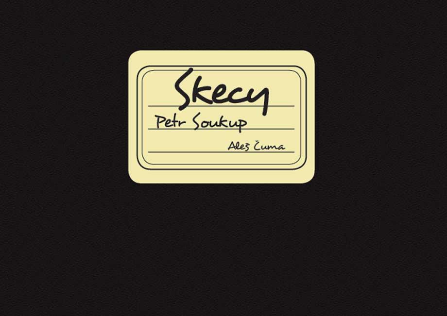 Skecy-(1)